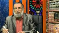 پرتویی از آیات نهم تا بیست و چهارم سوره الحاقه