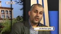 فقه السنه - قسمت هفتم