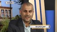 فقه السنه - قسمت شانزدهم