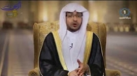 کفانا شرفًا أننا مسلمون- الکلمة الطیبة