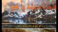 اسلام خالص - حجیت سنت قسمت ششم