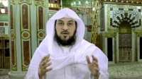 رسالة لکل شیعی