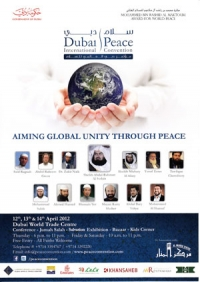 Dubai International Peace Convention DIPC 2012 Promo (ENG)