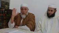 الإمام المهدی 16