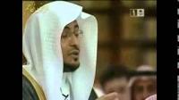 مؤثر|| أعظم نعیم یناله أهل الجنة -  [مع القرآن (3)]