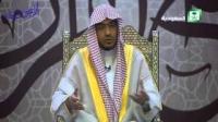 یقول الشیخ صالح المغامسی المفهوم العام للدنیا إن صح فهمی