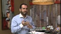 کافه نور -قومیت با طعم تحقیر