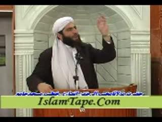 اسلام و سیاسیت