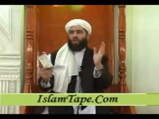 طلاق از دیدگاه اسلام