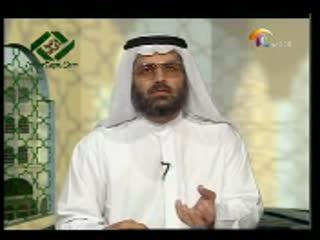 خلاصه مبحث توحید از سلسه برنامه های دین حق(2)