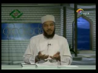 studies in islam 9.2.2012 abu ameneh balal