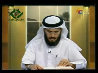 حدیث شماره 3669 - فضایل حضرت ابوبکر(رض)