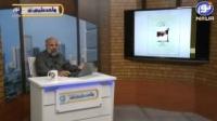 درس پنجم - آموزش زبان عربی