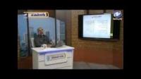 درس چهارم - آموزش زبان عربی