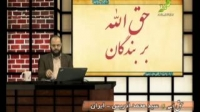 حق الله - داور قرار دادن طاغوت - قسمت دوم – 02/09/2015