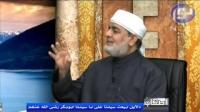 اصحاب - دلایل بیعت سیدنا علی با سیدنا ابوبکر رضی الله عنهم