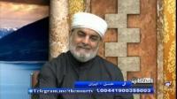 بخش پایانی کتاب احیاء علوم الدین امام غزالی - زهد و پارسایی