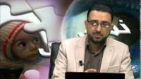 نمای نزدیک - گرسنه نگه داشتن شهر مضایا و سیاست ایران و همدستانش