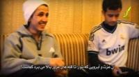 سرود عربی سفر پایانی