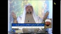 به سوی هدایت - آیه ی تطهیر و فضایل همسران پیامبر در قرآن