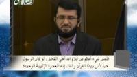 مهتدٍ من إیران علی شاشة وصال حق الفارسیة: لأول مرة أتصل علیکم و لذا أرید أن أنطق الشهادتین