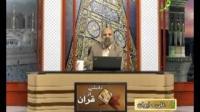 تابشی از قرآن - تابشی از آیات 14 تا 18 سوره تغابن - 02/09/2015