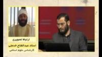 خیانت در گزارش تاریخ - حج - 02/09/2015