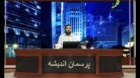 پرسمان اندیشه - پاسخ به سوالات عقیدتی - 02/09/2015