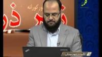 زیر ذره بین - دوری از قرآن - 07/09/2015