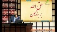 حق الله - کسی که یکی از نام ها و صفات الله را انکار کند – 09/09/2015