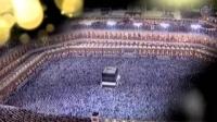 نشید فارسی آوازهای حج 1