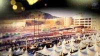 نشید فارسی آوازهای حج3