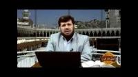 حج در قرآن - قسمت اول