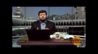 حج در قرآن - قسمت هفتم