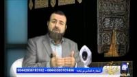 حج مبرور ( آثار ایمانی حج ) - ۱۳۹۴/۰۶/۱۸