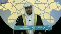 حکم إخراج الزکاة تبعًا للتقویم المیلادی