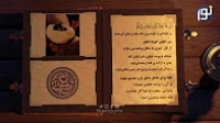 امام بشر است یا به اذن الله خدا؟ - تابش از قرآن - قسمت 4
