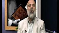 در پرتوی قرآن - پرتویی از آیات بیستم الی بیست و هشتم سوره نوح