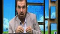 ناباوران - پاسخ به ایرادهای کتاب نقد قرآن قسمت چهارم