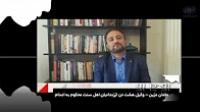 سخنان وکیل هشت تن از زندانیان اهل سنت محکوم به اعدام بعد از اعدام جوانان اهل سنت عثمان مزین
