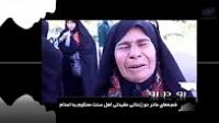 ضجه های مادر دو زندانی عقیدتی اهل سنت محکوم به اعدام