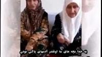 دل گفته های مادر سه زندانی اهل سنت بعد از اعدام