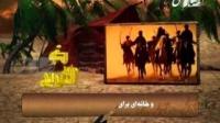 عثمان ذو النورین رضی الله عنه