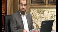 سفیر پرتغال در دربار صفوی - به گواهی تاریخ