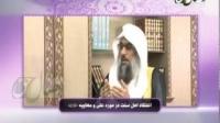 اعتقاد اهل سنت در مورد معاویه و علی رضی الله عنهما