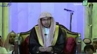 قول الله عز وجل: