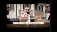 احادیث نبوی - دعای کفاره مجلس