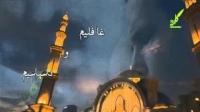 سرود فارسی غریبی غربت شام و یمن نیست