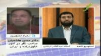 پژواک - افزایش قوم ستیزی در رسانه های فارسی زبان