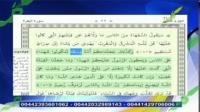 قرآن برای همه - توحید آموزی از مشرکان